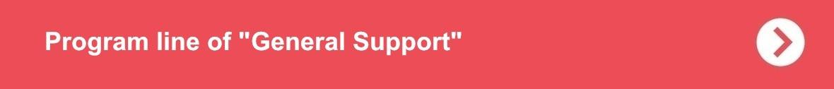 banner general support