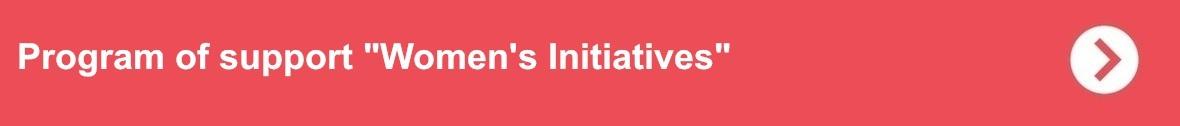 banner inicijative ENG